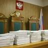 Следствие просит арестовать зятя Березовского по делу об убийстве бизнесмена