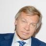 Депутат Госдумы РФ Алексей Пушков прокомментировал политику НАТО