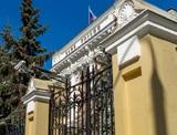 Банк России решил не менять ключевую ставку