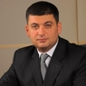 Гройсман заявил, что решение суда РФ об аресте Яценюка – это «абсурд»