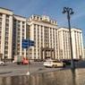 Законопроект об обнулении сроков действующего президента внесли в Госдуму