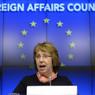 Главы МИД ЕС в очередной раз решили обсудить ситуацию на Украине