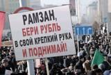 Россию ожидает Форос 2.0?
