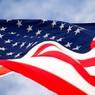 США потребовали от Китая закрыть консульство в Хьюстоне