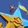 Дело о звезде и флаге: суд продлил руферам домашний арест