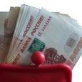 Минфин упразднил опустевший Резервный фонд России