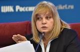 Памфилова пожаловалась Путину на «цинизм и нарушения» на выборах