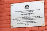 """Иноагента """"Радио Свобода"""" оштрафовали на 11 млн рублей"""