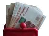 Росстат сообщил о росте реальной зарплаты россиян
