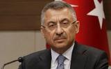 Турция назвала условия отказа от решения отправить свои войска в Ливию