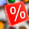 МЭР: Ключевая ставка в 2016 году может быть понижена