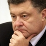 """Порошенко оценил потери от """"экономической агрессии"""" РФ в 15 млрд долларов"""