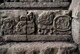 Топ-5 секретов жизни древних жрецов майя (ФОТО)