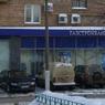 Московский банк лишился лицензии
