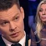 Первый муж Юлии Началовой подвергся нападкам со стороны Ирины Салтыковой