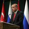 Эрдоган: «США врут всему миру»
