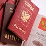 Комитет ГД- за упрощение получения гражданства ветеранами ВОВ