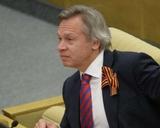 Пушков высказался о предложении Скрипки создать «гетто» для незнающих украинский язык