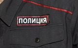Трех девушек облили кислотой в Ставропольском крае