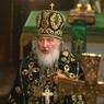 Патриарх Кирилл призвал россиян, живущих за рубежом, брать пример с китайцев