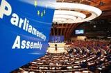 ПАСЕ впервые предложила Москве сформировать делегацию и заплатить взнос