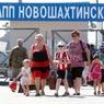 Российские таможенники задержали мужчину с арсеналом из Украины