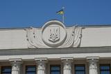 Верховная Рада одобрила отмену моратория на продажу сельхозземель
