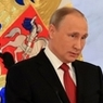 Пресс-конференция президента РФ Владимира Путина 23 декабря начинается в 12:00