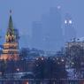 МЧС выпустил предупреждение по Москве