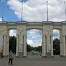 Татарстан объявил год парков и скверов