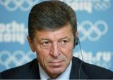 Козак возглавит оргкомитет Гран-при России Формулы-1