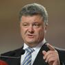 СМИ: Минометный обстрел в Донбассе не остановил Порошенко