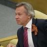 Пушков прокомментировал новый инцидент в небе над Балтикой