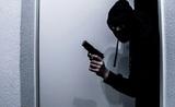 В Воронеже ограбили банк
