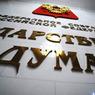 В Госдуму внесен законопроект о поддержке НКО против нелегалов