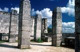 Кодекс майя рассказал о древних событиях и предсказаниях