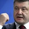 Порошенко договорился с Байденом о координации действий по Донбассу