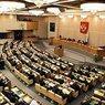 Госдума одобрила возрастной ценз для глав научных организаций