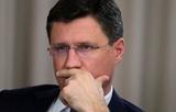 Стоимость нефти резко упала после решения Новака покинуть встречу ОПЕК+