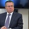 Меру пресечения для министра Улюкаева изберут после допроса