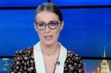 Объявившая о разводе Собчак появилась в эфире с кольцом на безымянном пальце