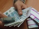Госдума РФ увеличила МРОТ на 20 процентов