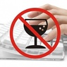 В России может появиться еще один реестр запрещенных сайтов