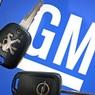 Более 30 заводов General Motors в США приостановили работу из-за забастовки