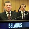 Делегация Белоруссии обсуждает в ООН цели устойчивого развития