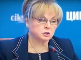 """Памфилова назвала иск по запрету на трансляцию выборов """"безответственным"""" и """"подленьким"""""""