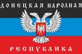 Евросоюз не признал паспорта ЛНР и ДНР