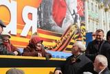 Госдума приняла закон о пенсиях участников Великой Отечественной войны