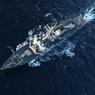 Тысячи одесситов требуют не пускать американский эсминец в порт