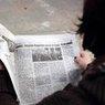 Минкомсвязи уведомило Медведева о коллапсе печатных СМИ